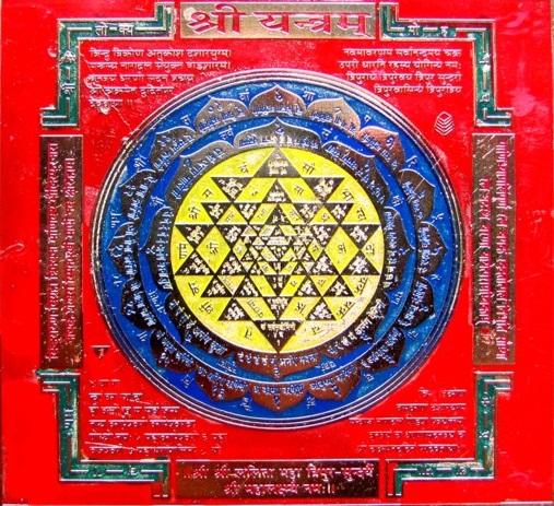 indická mandala